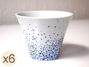 gobelet bleu, gobelets bleus, tasse gobelet bleue